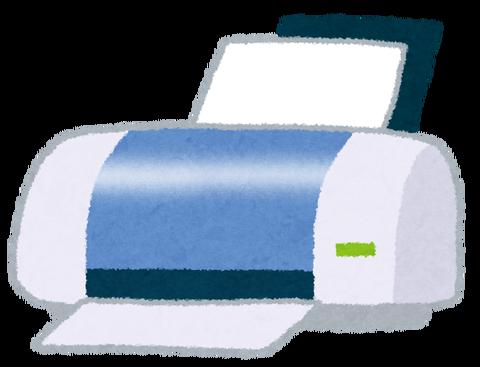 kaden_printer