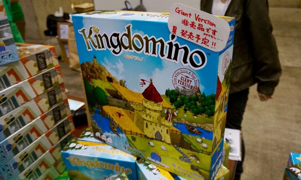 キングドミノ巨大版・パッケージ