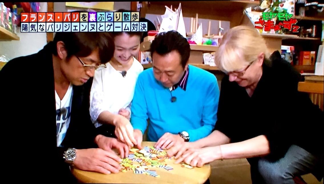 『モヤモヤさまぁ~ず2』で「ソックモンスター」が登場!