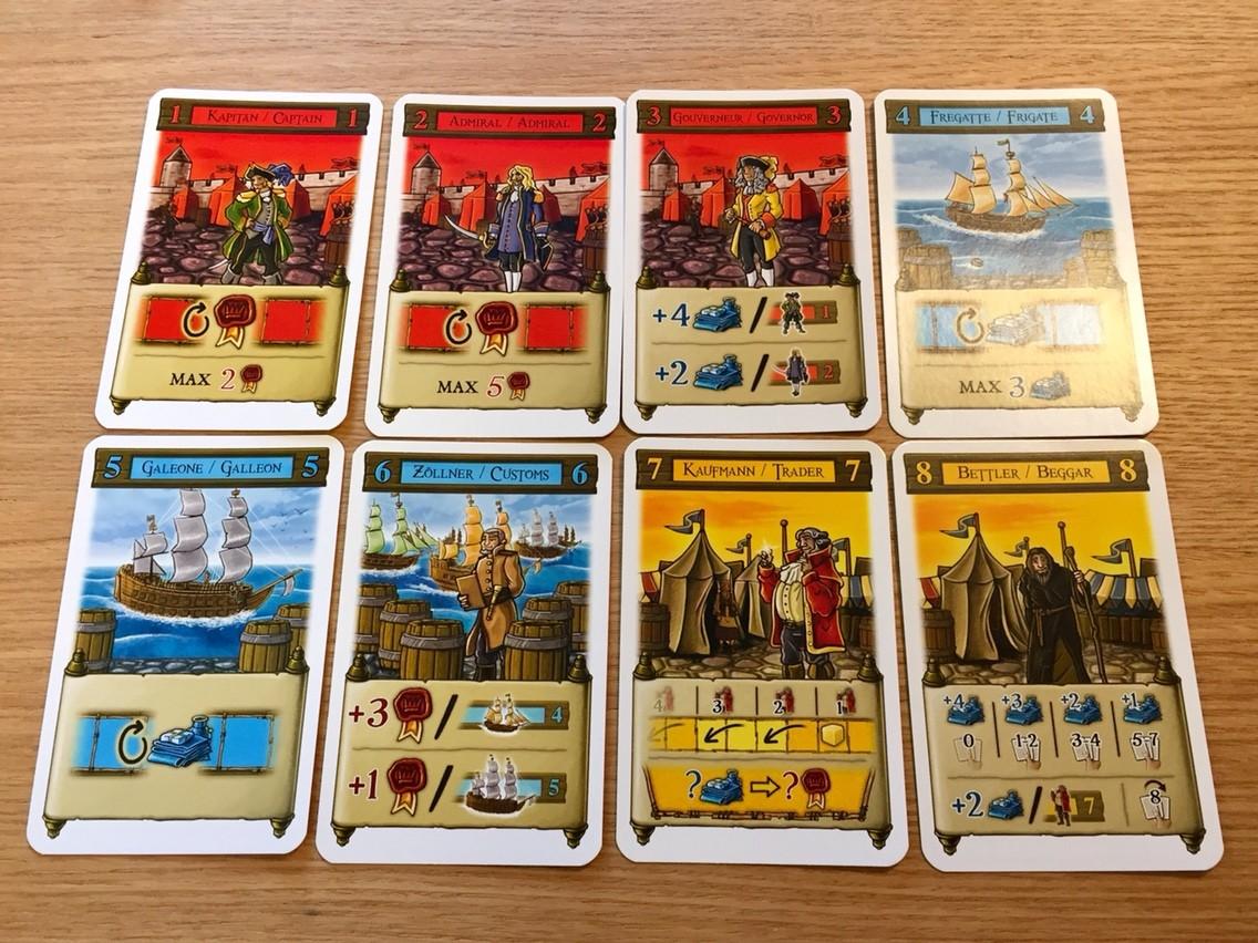 サント・ドミンゴ(Santo Domingo):個人カード