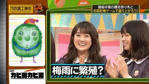 ナンジャモンジャ:カビ田カビ男