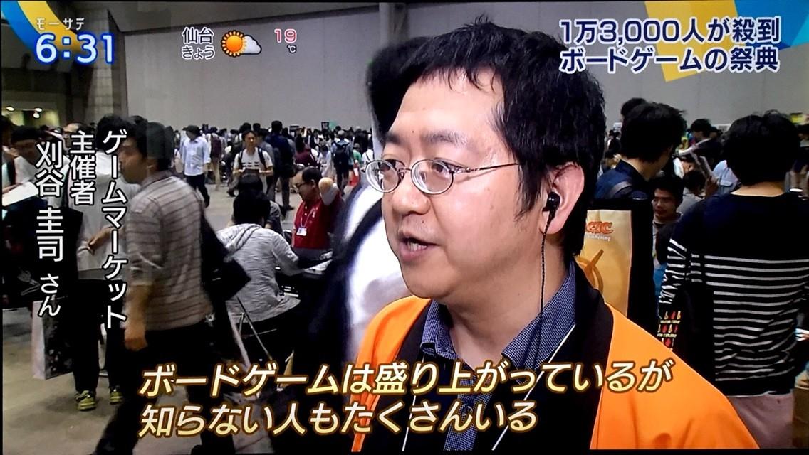 アークライト刈谷氏インタビュー①