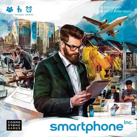 スマートフォン株式会社|パッケージ