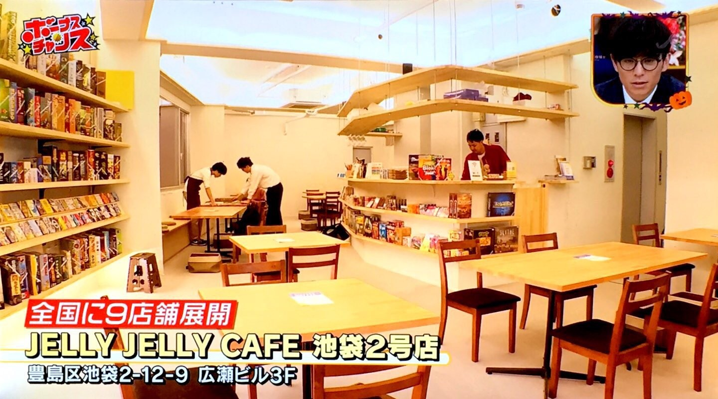 JELLY JELLY CAFE 池袋2号店