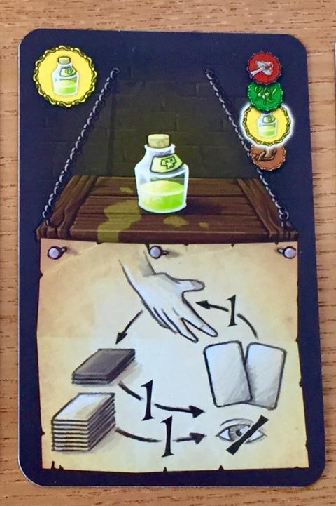 ポーション・ブリュー(Potions Brew)