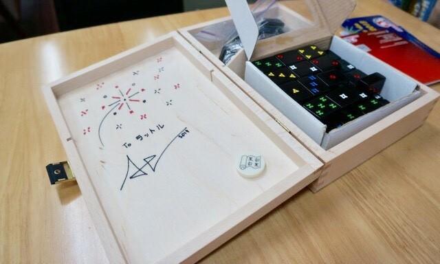 京都・ボードゲームカフェ『カフェミープル』:花火