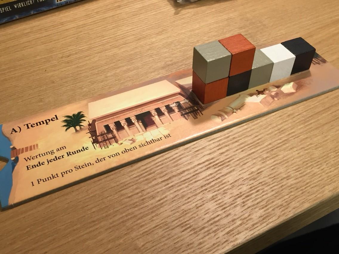 イムホテップ(Imhotep):寺院