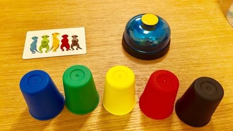 「ぴったんこカン・カン」で木村拓哉さんと二宮和也さんが遊んだゲーム