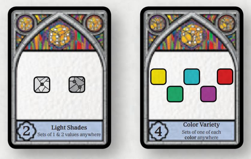 ゲーム紹介『サグラダ(Sagrada)』:公開目標カード