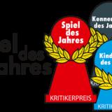 『ドイツ年間ゲーム大賞2017』のノミネート作品を予想してみた(大賞部門編)