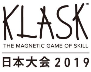 KLASK(クラスク)日本大会ロゴ