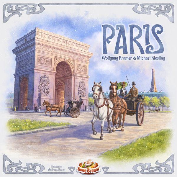 パリ|パッケージ