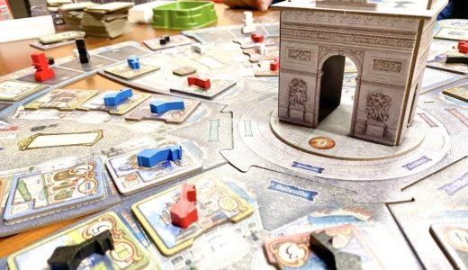 【ゲーム紹介】パリ (Paris)|パリの不動産投資家として6つの地区で影響度を競う陣取りゲーム!