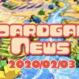 【ニュース】『ゲームマーケットin新宿ハンズ』開催、フランス年間ゲーム大賞2020に「リトルタウンビルダーズ」がノミネートなど