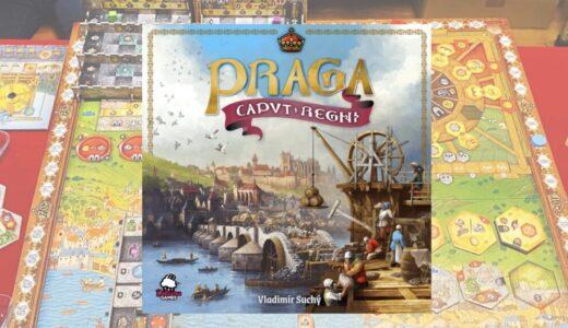 【ゲーム紹介】プラハ 王国の首都 (Praga Caput Regni)