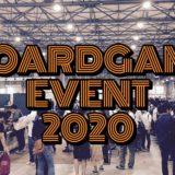 【最新版】2020年開催の大規模ボードゲームイベント情報