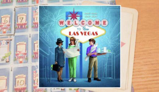 【ゲーム紹介】Welcome to New LasVegas|自分だけのラスベガスを完成させる上級者向け紙ペンゲーム!