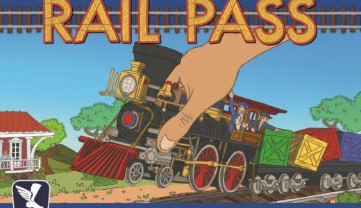【ゲーム紹介】レイル・パス (Rail Pass)|汽車を使って貨物を運ぶリアルタイムアクションゲーム!